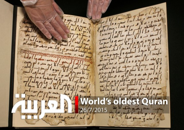 A fragment of a Koran manuscript is seen in the library at the University of Birmingham