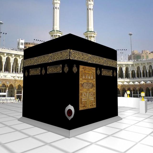 Kaaba_Mecca